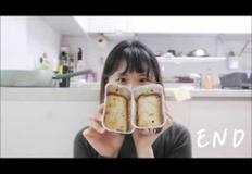 완전 맛있는 초코호두 파운드케? 만들기