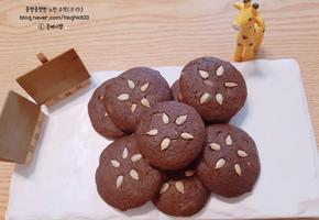 초코 쿠키 (노에그, 계란없이 베이킹)
