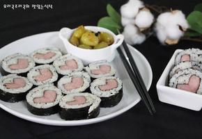 스팸하트김밥 예쁘고 귀여운 간단한 김밥