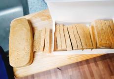 프로틴빵 만들기