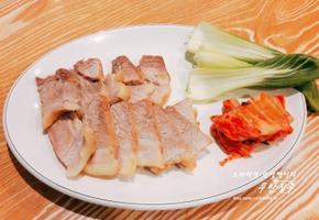 보쌈 수육 만들기 돼지고기 앞다리살로 저수분 보쌈 수육 만드는 방법