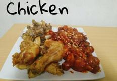 양념 반 후라이드 반 치킨 만들기 / 반반 치킨 / 양념치킨 소스 만들기