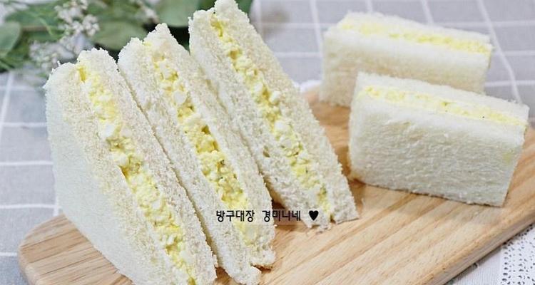 계란 샌드위치 만드는 법, 부드럽고 고소한 맛에 퐁당 빠졌어요!