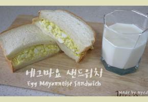 봄 소풍, 피크닉 도시락 2! '에그마요 샌드위치' 만들기
