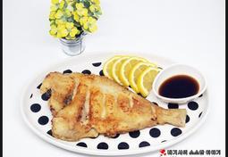가자미구이 오늘의 메뉴는 생선구이