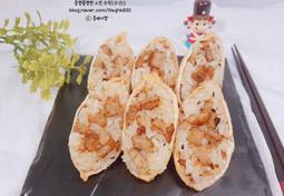 떡갈비 유부초밥 (도시락, 떡갈비 요리)