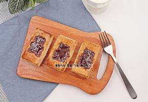 간단간식) 식빵으로 간편하게 후렌치파이 만들기