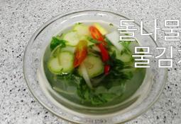 아삭아삭 칼칼한 국물맛이 좋은 봄물김치 돌나물물김치