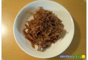 잔멸치우엉조림:냉동실에서 구박받던 잔멸치,우엉덕에 하늘날다
