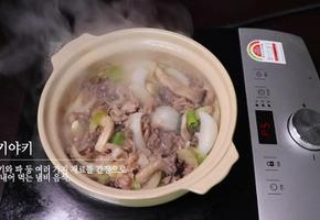 미우새 보고 만들어본 일본 가정식 스키야키(aka.뚝배기 불고기)