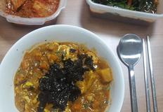 ●고추기름 오카샤(오징어 카레 사워) 덮밥or우동●