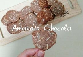"""코코아의 풍미가 너무 좋아요~! """"아망디오 쇼콜라"""" 만들기 / 초코아몬드 쿠키 만들기"""