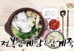 """[레시피특공대] 건강한 여름을 나는 보양식 """"전복삼계탕 & 삼계죽"""" 만드는 법"""