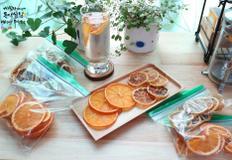 건조과일칩 레몬칩& 오렌지칩 만들기