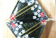 대패 삼겹살 삼각 김밥