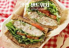 크랩 샌드위치 만들기