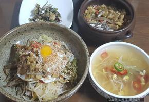 추억의 맛, 강된장과 호박 쌈, 열무비빔밥