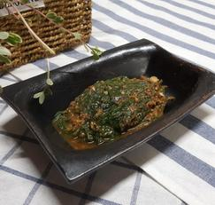 생콩잎 된장박이 장아찌
