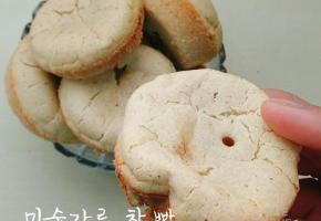 """담백한 맛이 일품~! """"미숫가루 찰 빵"""" 만들기 / 핫케이크 가루 활용"""