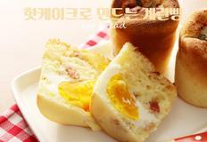 핫케이크 가루로 만드는 계란빵 만들기