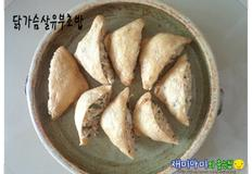 <여름제철 쉬운한끼> 닭가슴살 유부초밥