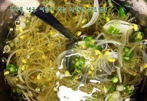 콩나물 냉국: 여름에 먹는 시원한 여름냉국