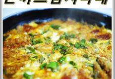 돈까스김치나베 얼큰하게 끓이기