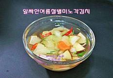 노각 물김치 알싸하고 맛있는 여름철 별미김치