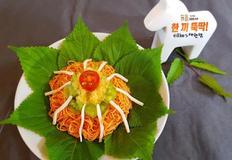 반건조오징어 비빔국수...비빔국수쌈 or 비빔밥으로~~*