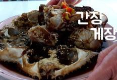 살림9단 만물상259회 20분완성 간장게장 담그는법과 접목시킨 밥도둑 간장게장