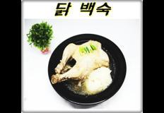 닭백숙 끓이는법 닭죽까지 먹어요
