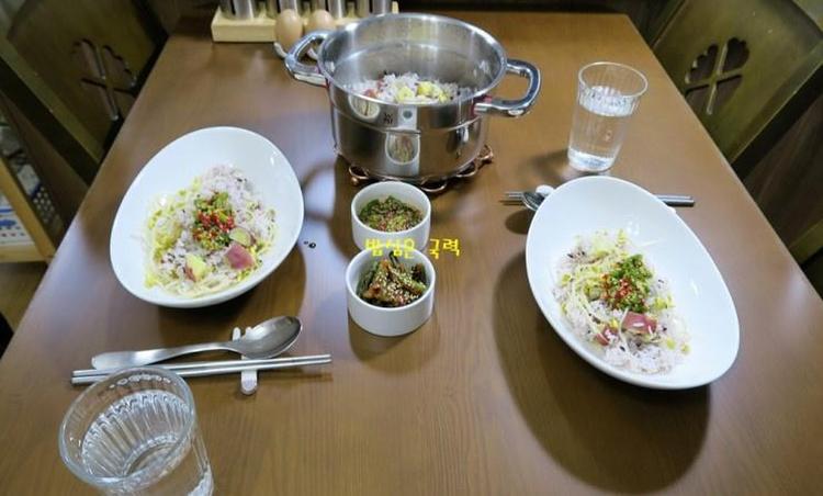고구마콩나물밥
