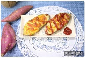 고구마 요리, 고구마에그 슬럿, 오븐요리, 계란요리, 아이 반찬, 브런치 만들기