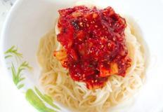김치말이 비빔국수 만들기
