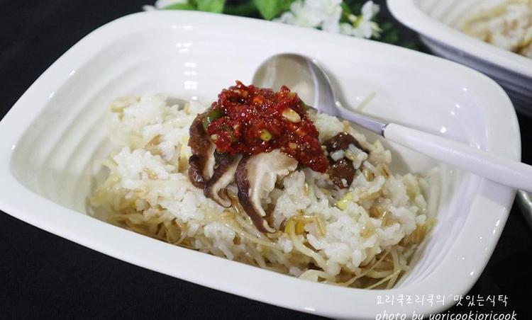 콩나물밥 양념장 만들기 간단하게 뚝딱~