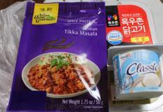 인도 티카 마살라 소스 * 초간단 치킨커리 만들기