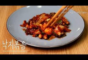 한국인의 매운맛 : 낙지볶음 수미네반찬 보고 따라해봤어요
