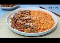 꼬막비빔밥 만들기(꼬막비빔밥 만드는법)