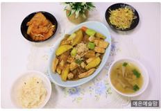 특별안동찜닭 만들기, 콩나물무침, 바지락 뭇국, 아이 반찬, 유아 반찬, 유아식 식단, 4살 식단, 3살 식단, 닭