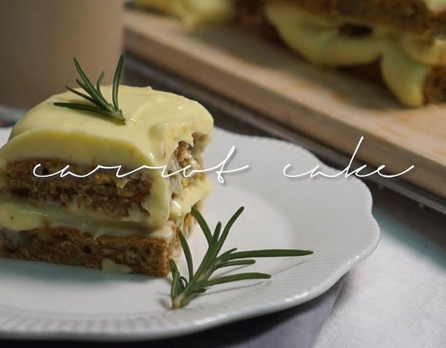 당근케이크