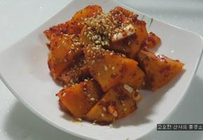 가을 맛, 달콤한 단감 깍두기 만드는 법