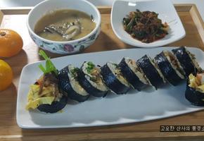 백종원 골목 식당, 특별한 맛 멸치 김밥