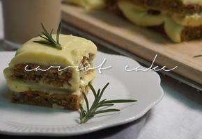 당근케이크 : Carrot cake : 유튜브 다소