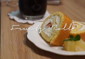 후르츠 롤 : Fruits Roll : 유튜브 다소