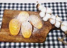 레몬향이 은은하게 베어있는 마들렌 만들기