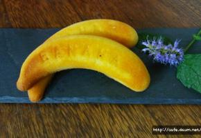 속이 편~~한 쌀가루로 만든 바바나모양 케익.