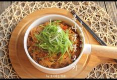 백종원 콩나물불고기 만드는법 메인요리로 추천