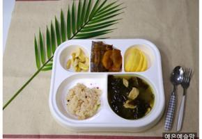갈치감자조림,머쉬마로우버섯구이,닭가슴살미역국,닭가슴살요리,아이반찬,유아반찬,4살식단,3살식단,유아식판식