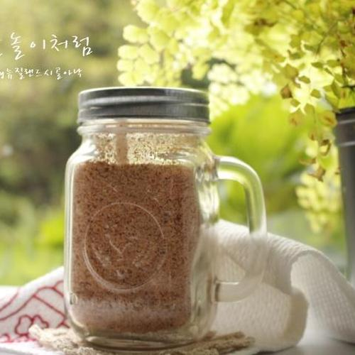 아보카도 씨앗 파우더 만드는 방법