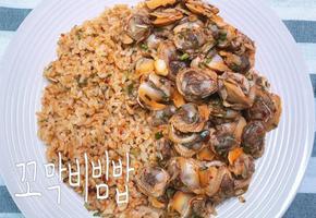 집에서 만들어먹는 산더미 꼬막비빔밥